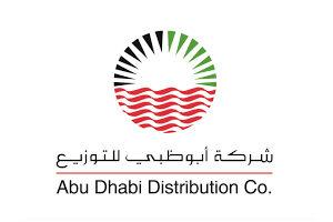 ad-distribution-co