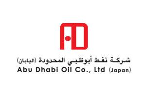 ad-oil-co-japan